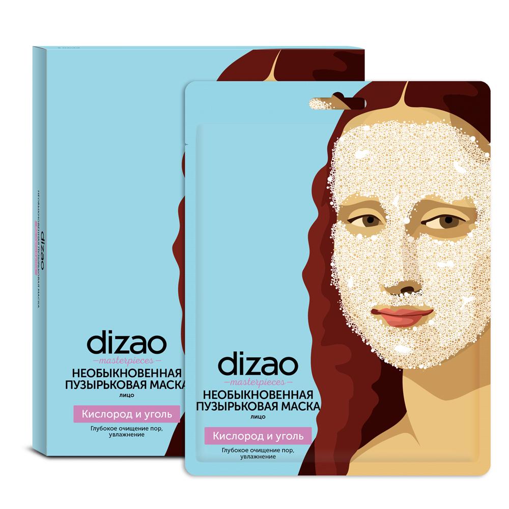 Необыкновенная пузырьковая маска для лица DIZAO Кислород и уголь