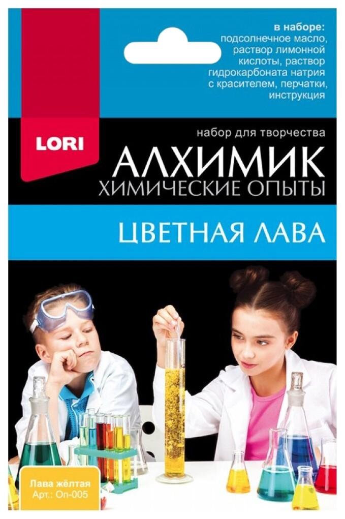 Набор Химические опыты.Лава желтая Lori