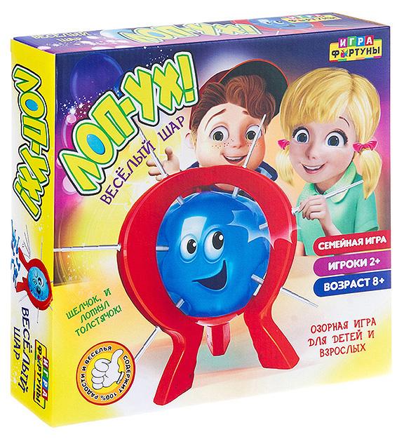 Настольная семейная игра ЛОП-УХ Весёлый шар , Фортуна, Семейные настольные игры  - купить со скидкой