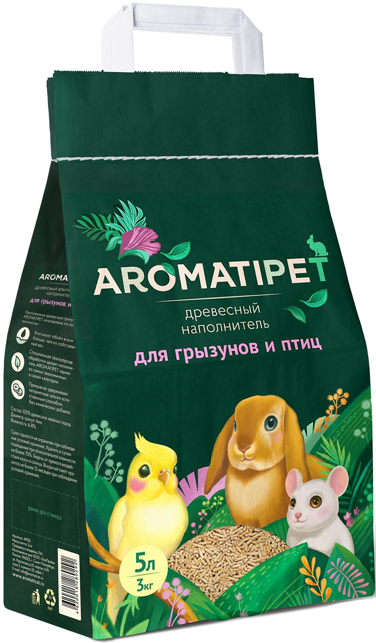 Наполнитель для грызунов и птиц AromatiPet, древесный,
