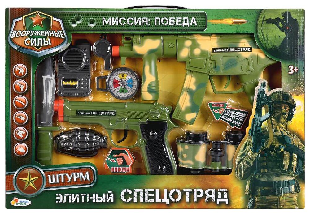 Купить Игровой набор оружия Играем вместе 8629-R, Играем Вместе, Наборы игрушечного оружия