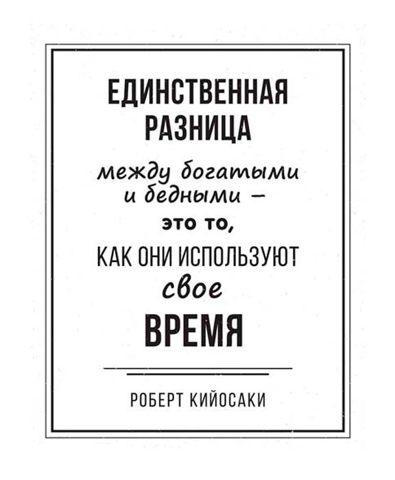 Картина на холсте 30x40 Кийосаки бел Ekoramka HE-101-234