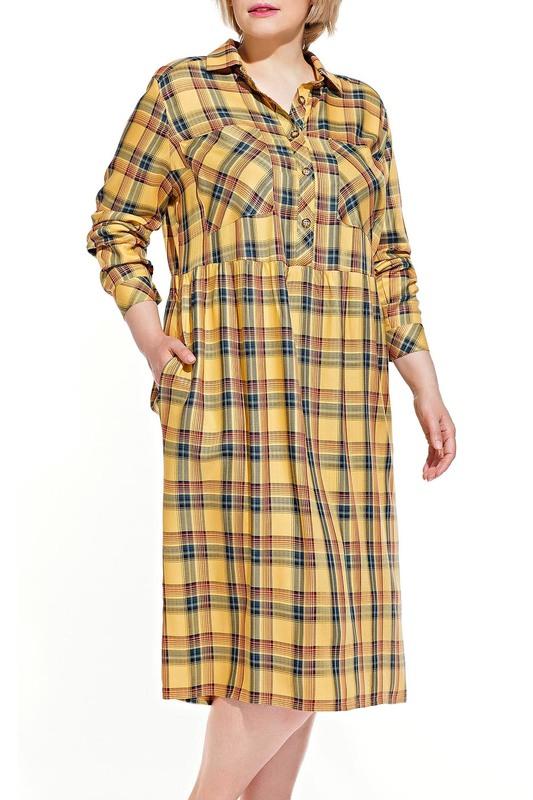 Платье женское Averi 54.1849.2. желтое 54 RU фото