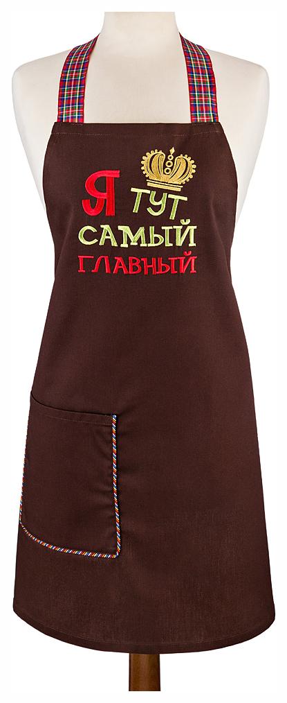 Фартук SANTALINO Главный 850-638-46