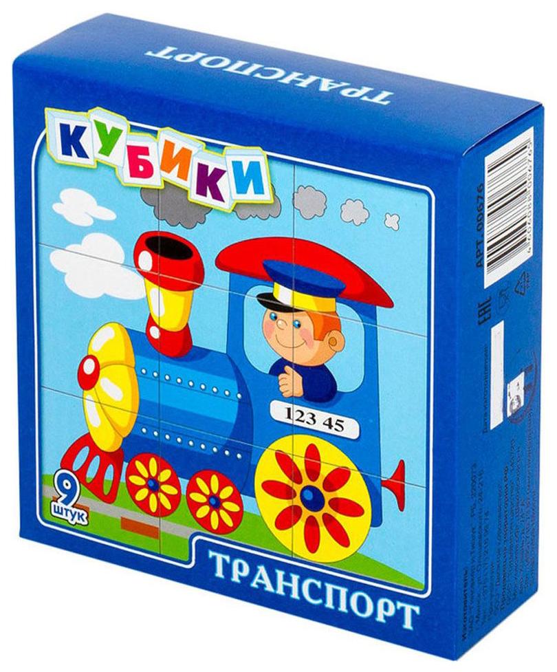 Детские кубики Десятое королевство Транспорт 00676ДК
