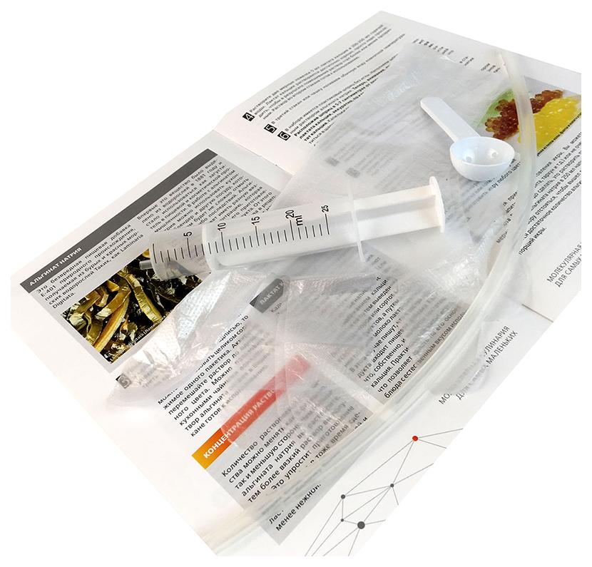 Купить Набор для экспериментов Научные технологии Молекулярная кулинария для маленьких 450 г,