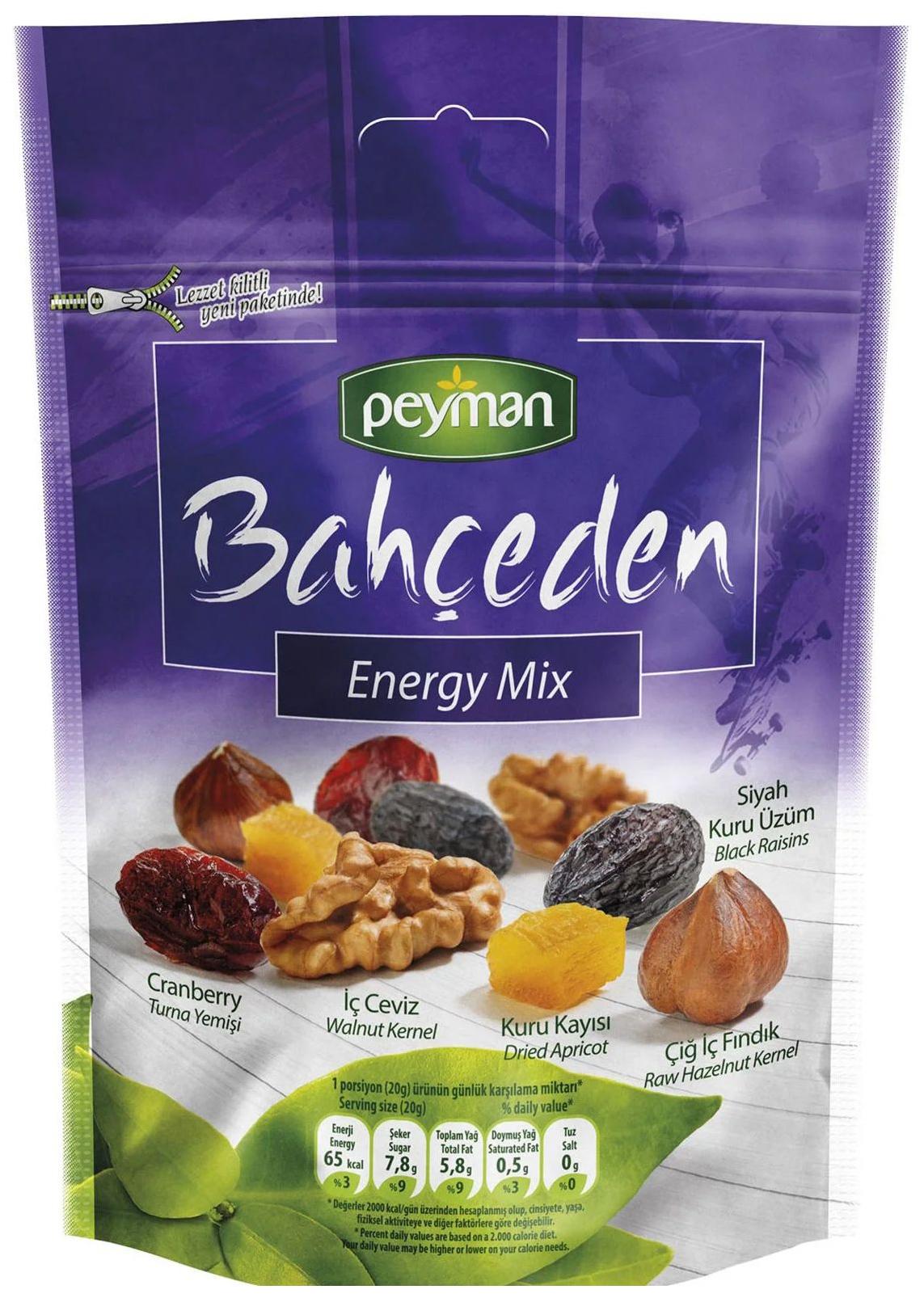 Смесь Peyman energy mix  орехи-сухофрукты-ягоды 60 г