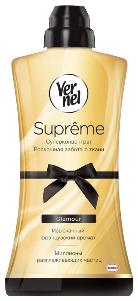 Кондиционер Vernel supreme glamour для белья концентрированный 600 мл