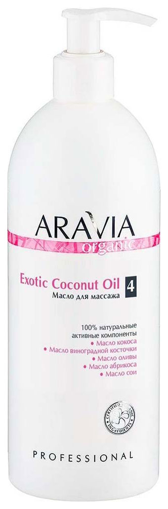 Масло для тела Aravia Organic Exotic Coconut 500 мл
