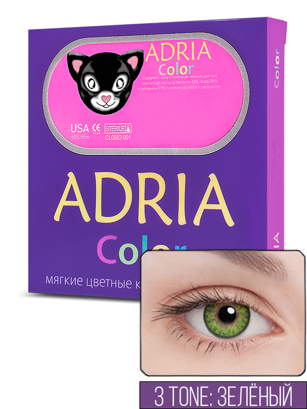 Контактные линзы ADRIA COLOR 3 TONE 2 линзы -4,00 green фото