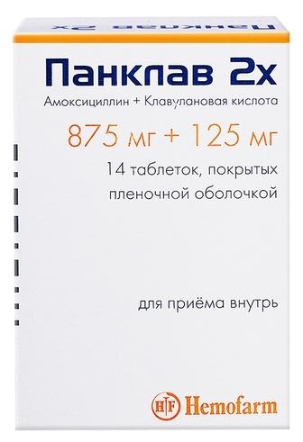 Панклав 2Х таблетки 14 шт.