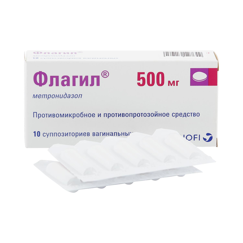Флагил суппозитории вагинальные 500 мг 10 шт.