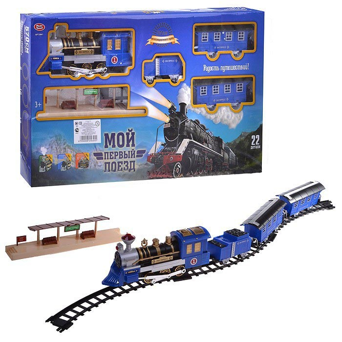 Купить Железная дорога Мой первый поезд - Радость путешествий (свет, звук, дым), PLAYSMART, Детские железные дороги