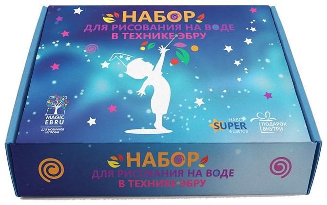 Набор для рисования Эбру Magic Ebru Super