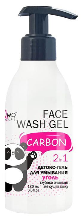 Гель для умывания moDAmo Carbon 180 мл