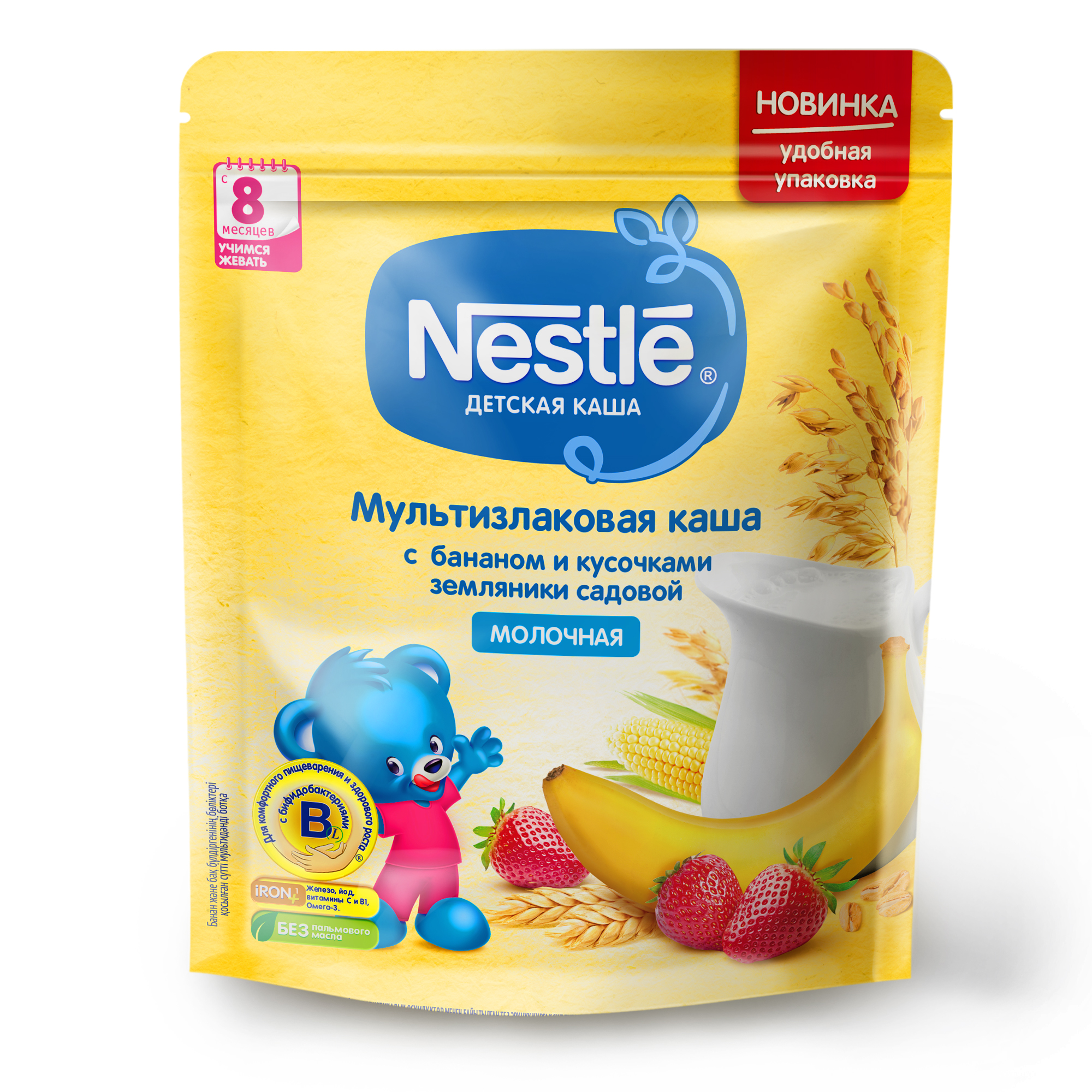 Купить Молочная мультизлаковая каша Nestle с бананом и кусочками земляники с 8 мес 220г, Детские каши