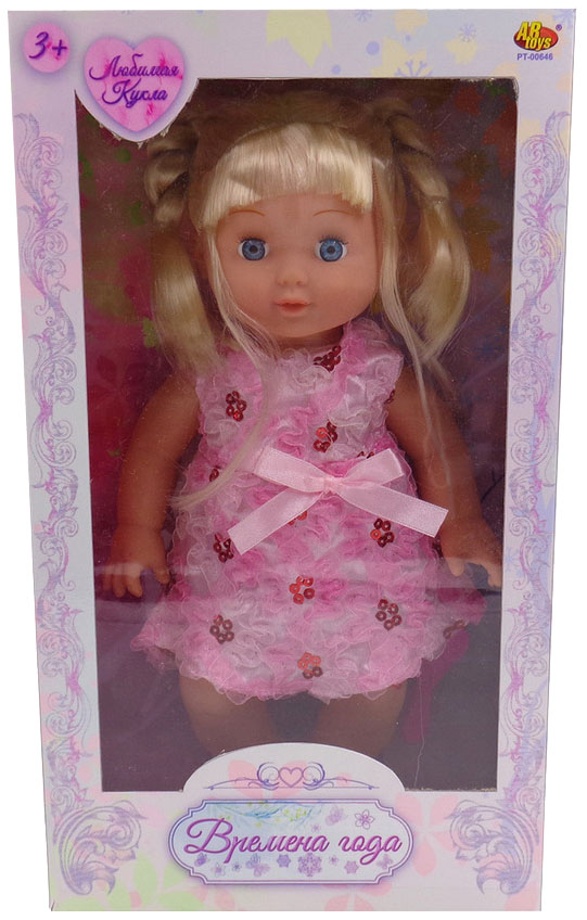 Кукла Времена года, 35 см, 2 вида в ассортименте, в коробке, 21x9,5x36,5 см