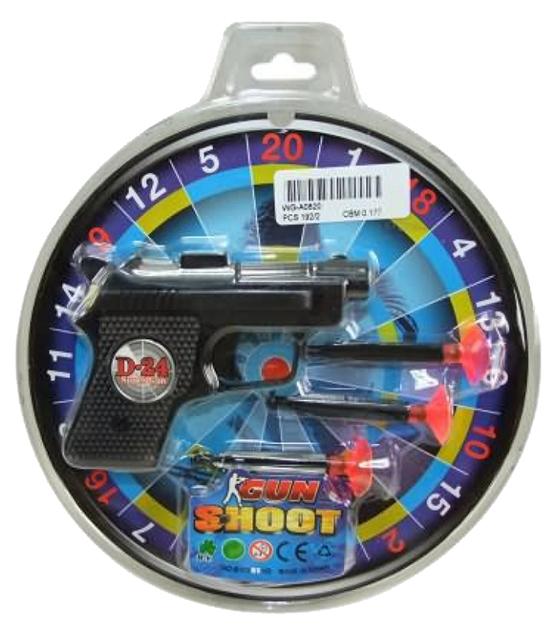 Купить Огнестрельное игрушечное оружие Shantou Gepai D34 BY011D,