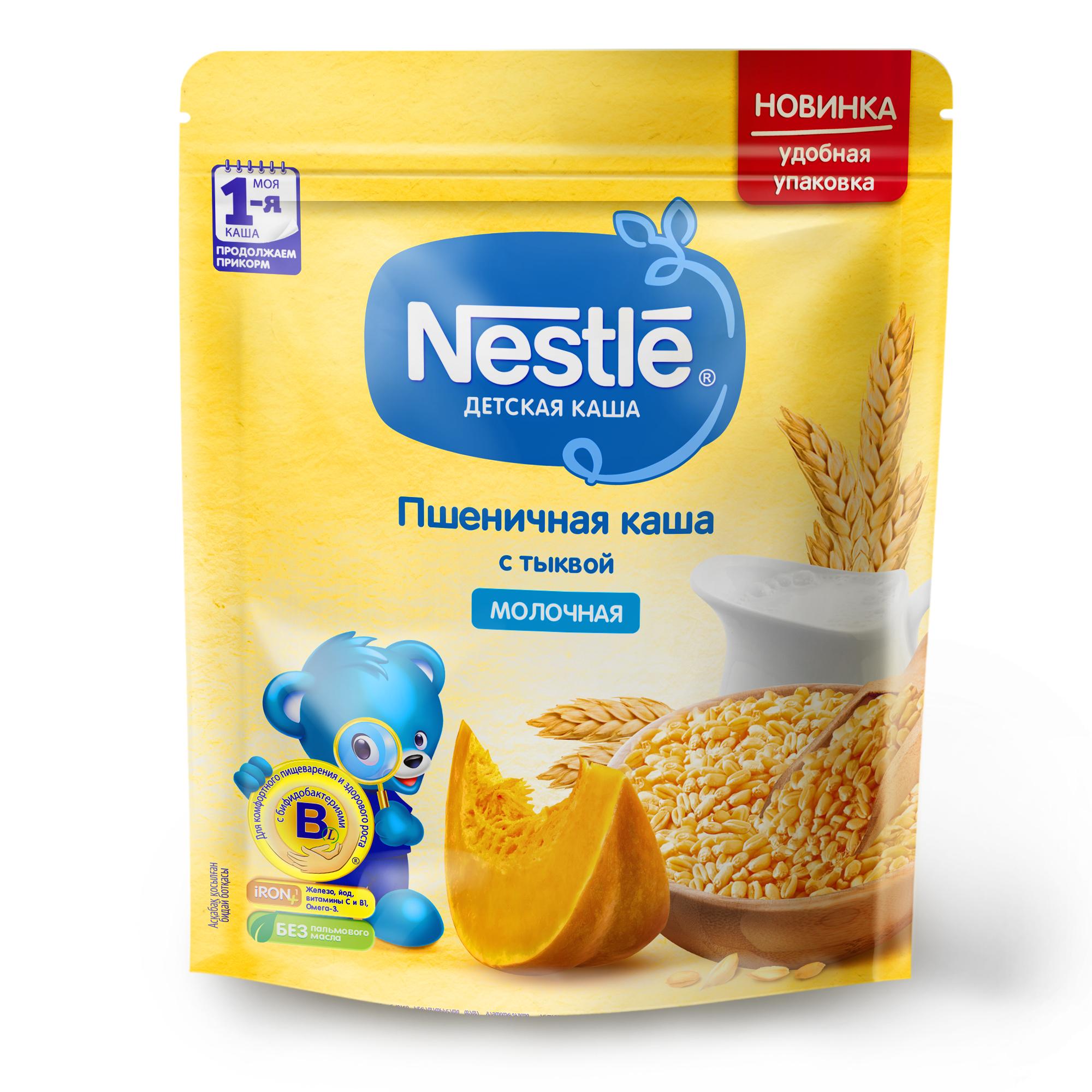 Каша молочная Nestle Пшеничная с тыквой с 5 мес. 220 г
