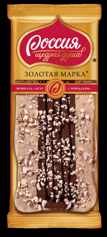 Молочный и белый шоколад Россия - щедрая душа! Золотая марка с миндалем и вафлей