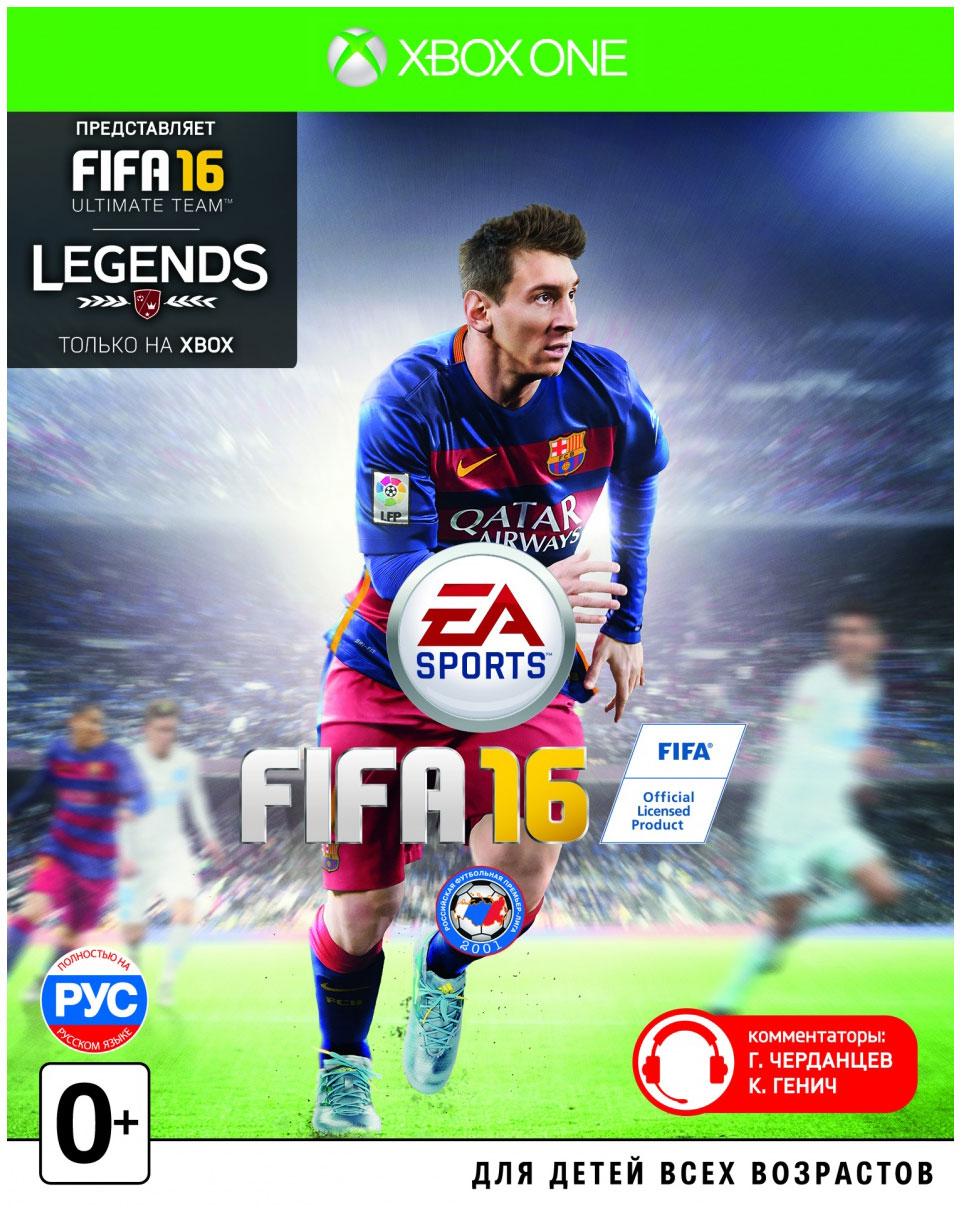 Игра FIFA 16 для Xbox One EA
