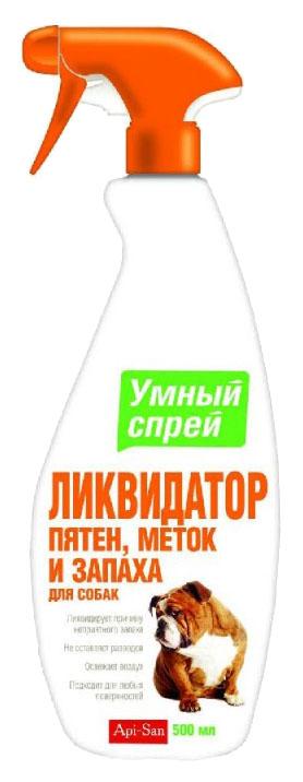 Api-San / Умный Спрей Ликвидатор пятен, меток и запаха для кошек 500мл
