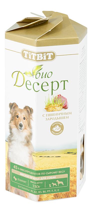 Лакомство для собак TiTBiT био Десерт, печенье с пшеничным зародышем стандарт, 350г