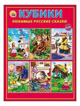 Купить Любимые русские сказки, Детские кубики Рыжий Кот Любимые русские сказки, Рыжий кот,