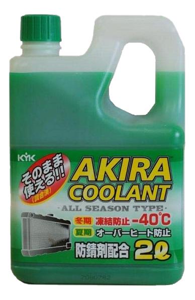 Антифриз AKIRA Coolant Зеленый Готовый антифриз