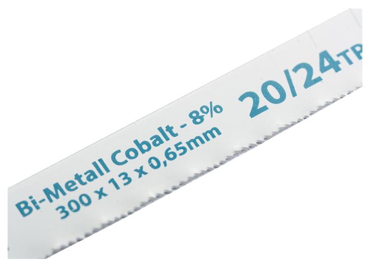 Полотна для ножовки по металлу GROSS 300 мм VARIOZAHN BiM 2 шт 77731