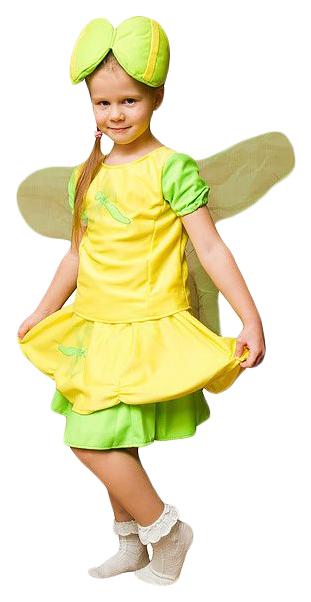 Карнавальный костюм Бока Стрекоза 1503 рост