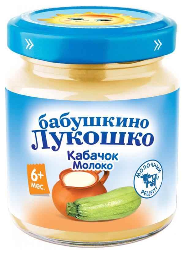 Пюре овощное Бабушкино Лукошко Кабачок молоко