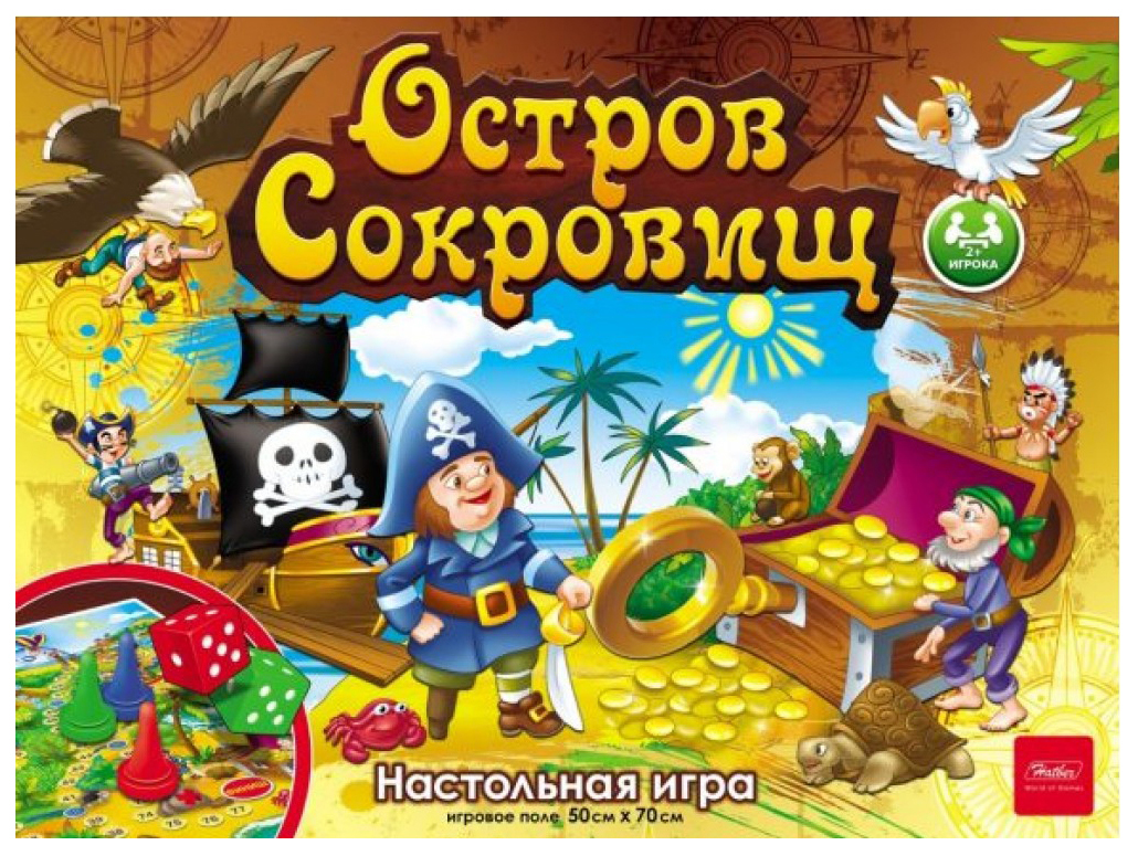 Семейная настольная игра Hatber остров сокровищ Ин2_10429