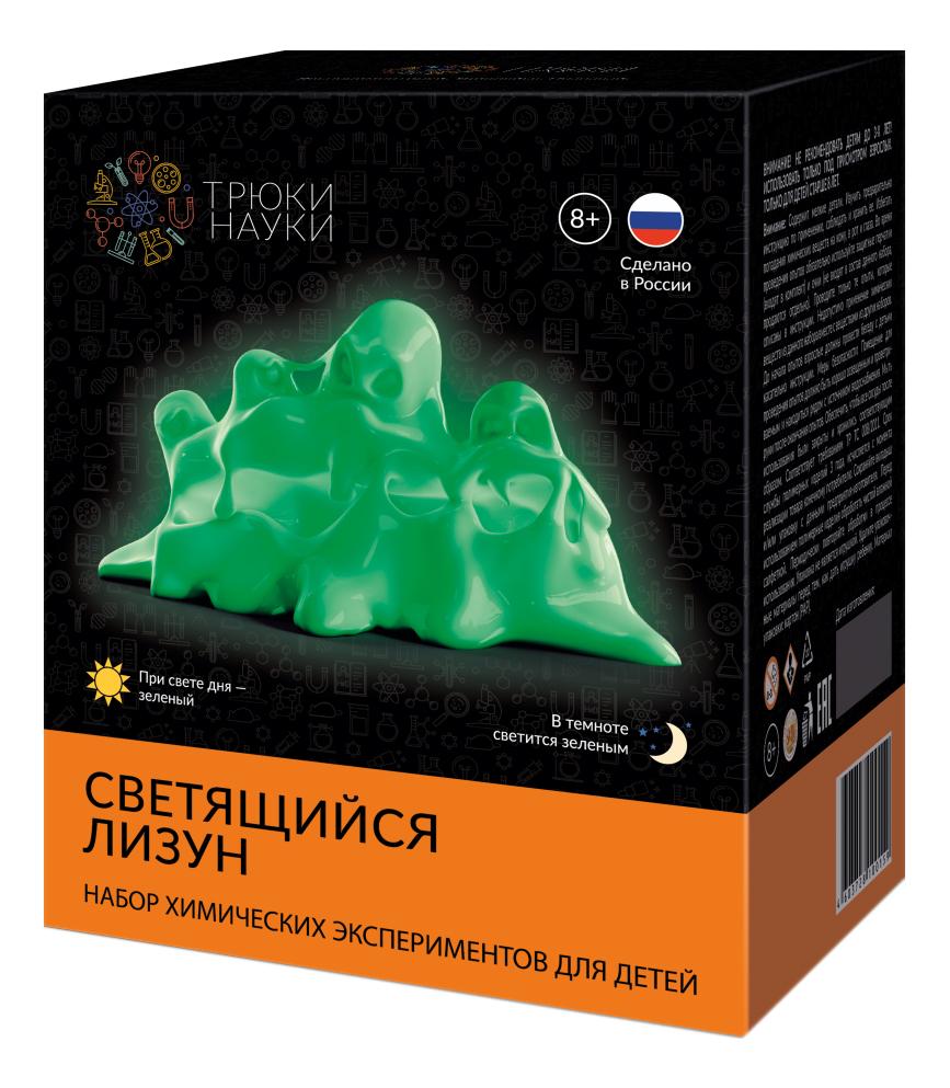 Набор для исследования Трюки науки Светящийся лизун зеленый/зеленый фото