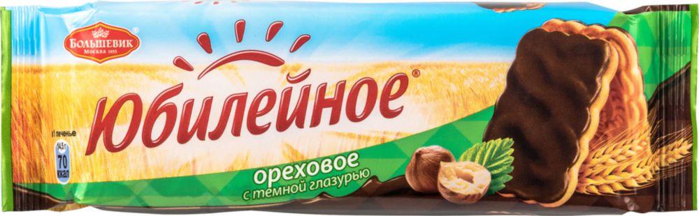 Печенье ореховое Юбилейное с темной глазурью 116 г