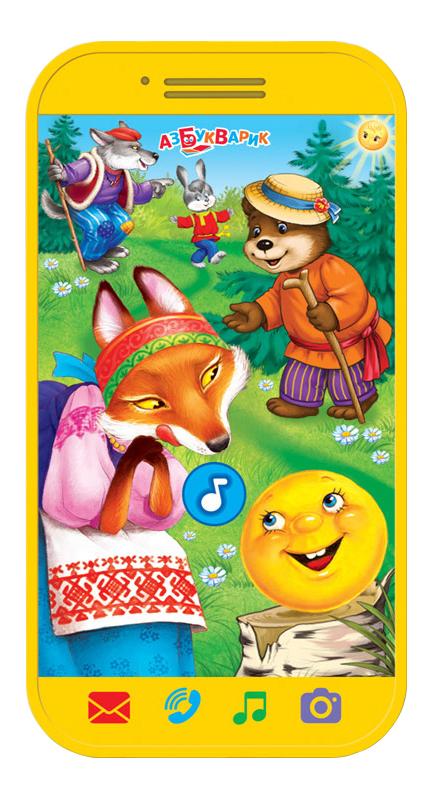 Купить Игрушка интерактивная мини-смартфончик Колобок Азбукварик, Детские гаджеты