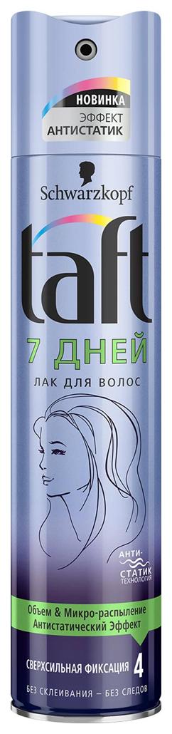 Лак для волос TAFT 7 Дней Объем