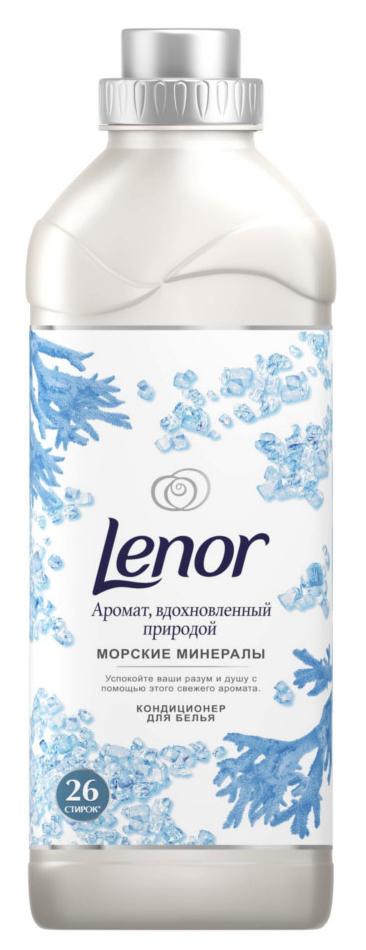 Кондиционер для белья Lenor концентрированный морские минералы