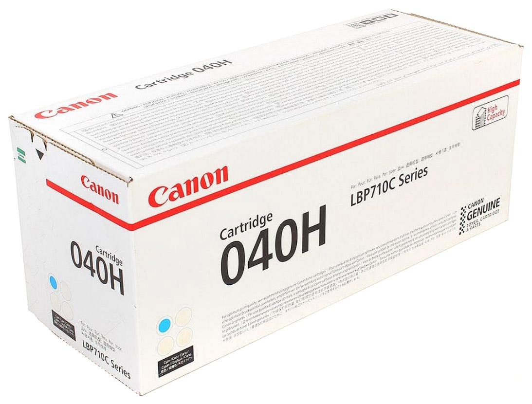 CANON 0459C001