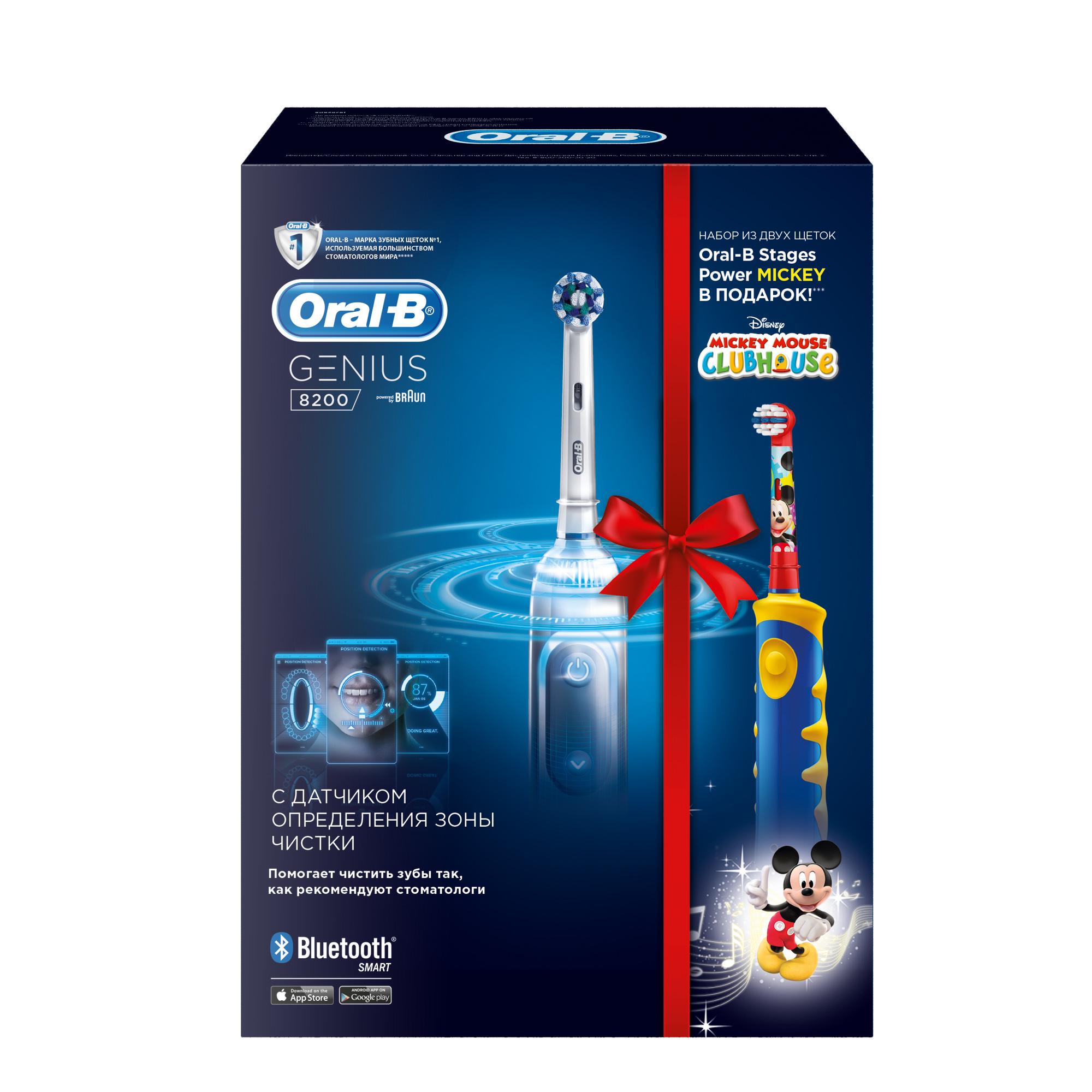 Электрическая зубная щетка Braun Oral B Genius