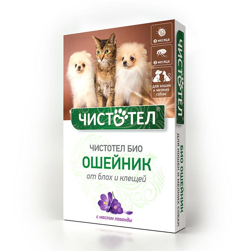 Ошейник от блох и клещей для кошек и мелких собак Чистотел БИО с лавандой, 40 см