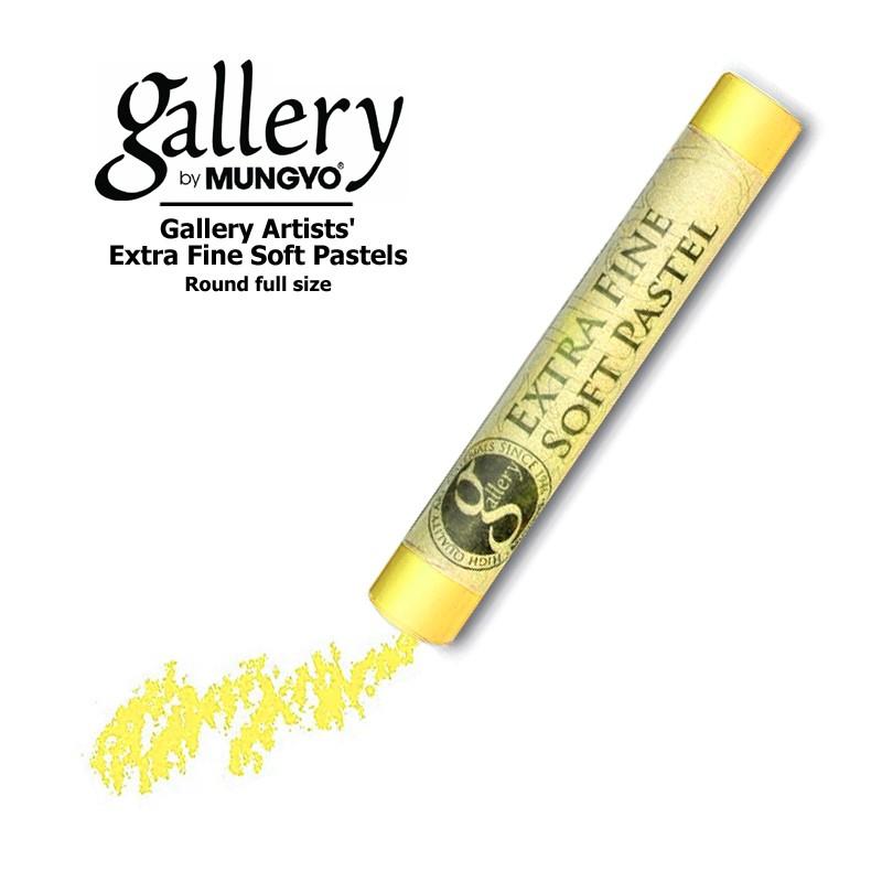 Пастель сухая мягкая круглая Mungyo GALLERY Extra Fine Soft, 127 Канарейка