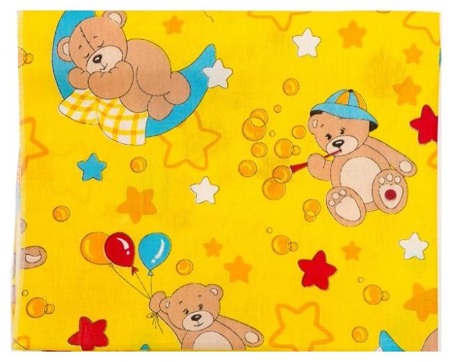 Пеленка для детей Детская линия 3812836 75х120 см