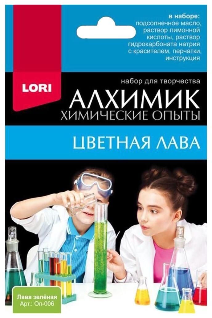 Набор Химические опыты.Лава зеленая Lori