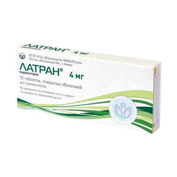 Латран таблетки 4 мг 10 шт.