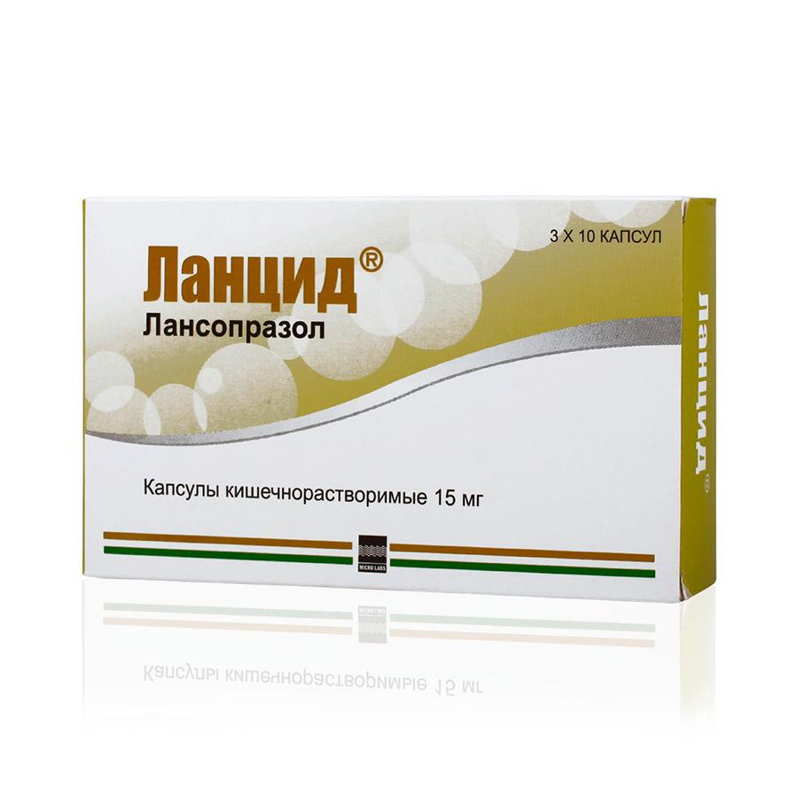 Ланцид капсулы 15 мг 30 шт.