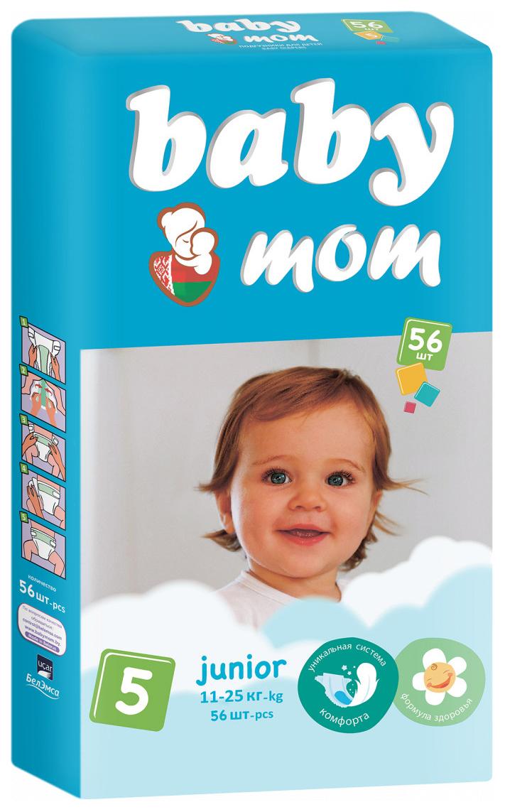 SENSO BABY BABY MOM