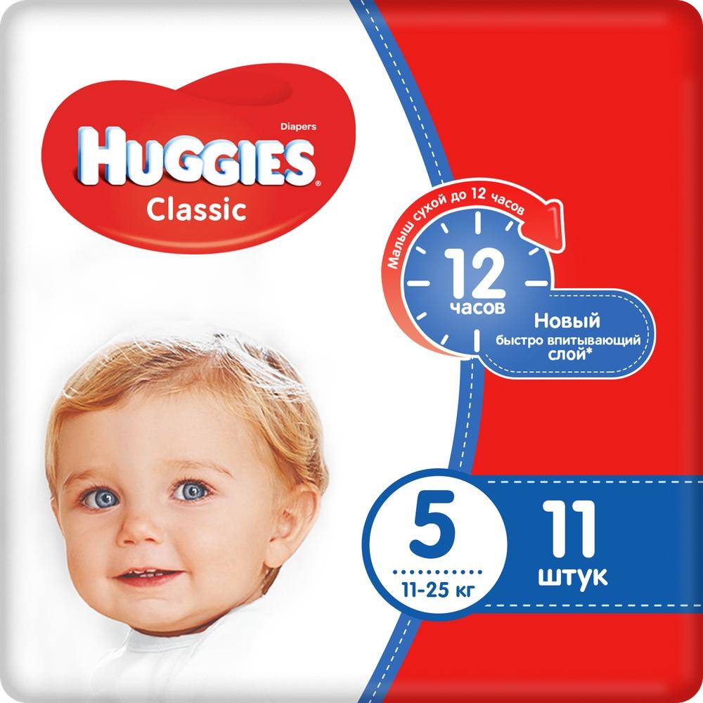 Подгузники Huggies Classic 5 (11-25 кг), 11 шт.