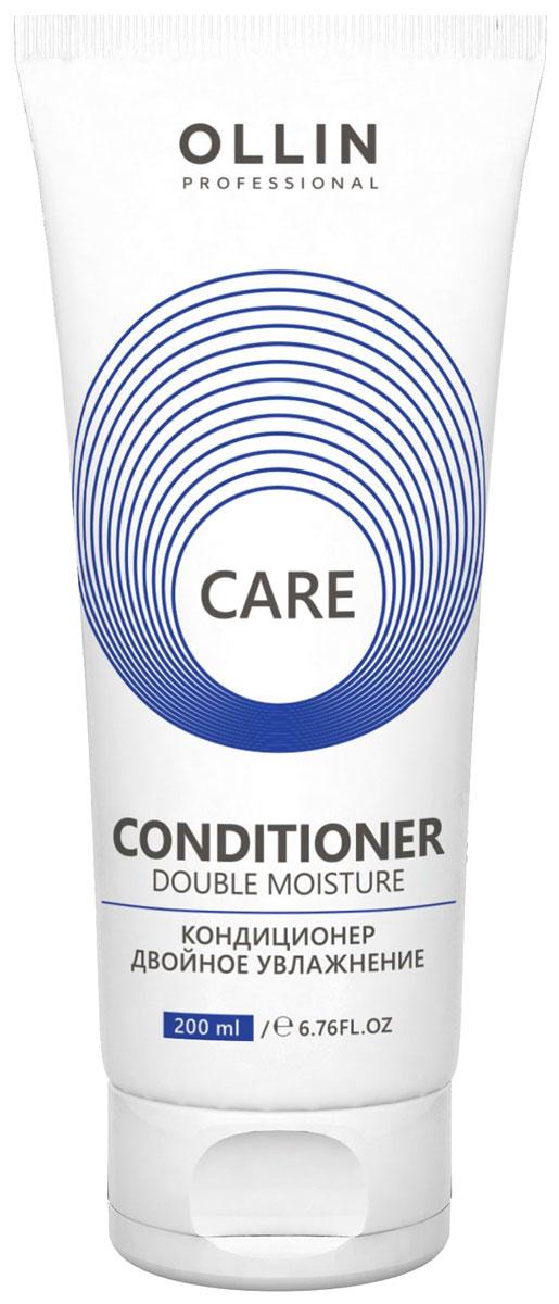 Купить Кондиционер для волос Ollin Professional Care Double Moisture 200 мл