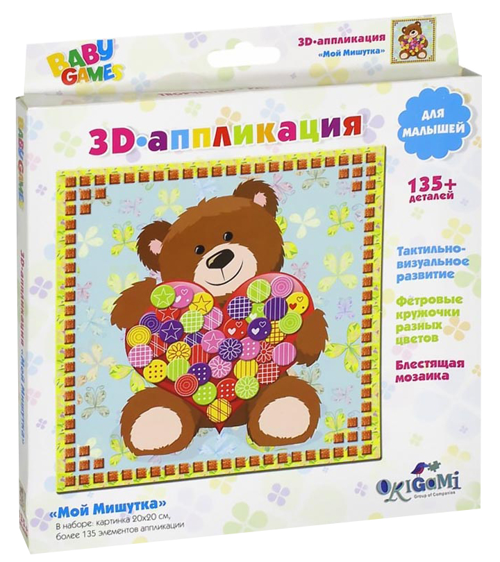 Аппликация Origami Мой Мишутка 01512